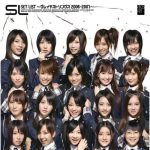 [Album] AKB48 – SET LIST ~Greatest Songs 2006-2007~ [MP3/320K/ZIP][2008.01.01]