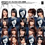 [Album] AKB48 – SET LIST ~Greatest Songs Kanzenban~ [MP3/320K/ZIP][2010.07.14]