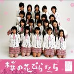 [Single] AKB48 – Sakura no Hanabiratachi [MP3/320K/ZIP][2006.02.01]