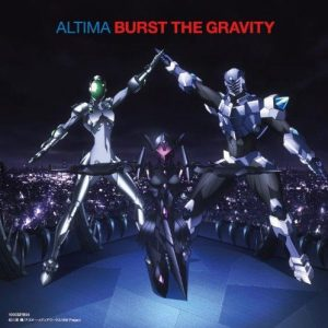 "[Single] ALTIMA – Burst The Gravity ""Accel World"" 2nd Opening Theme [MP3/320K/ZIP][2012.07.25]"