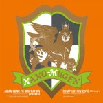 [Album] ASIAN KUNG-FU GENERATION – ASIAN KUNG-FU GENERATION presents NANO-MUGEN COMPILATION 2013 [MP3/320K/ZIP][2013.06.05]