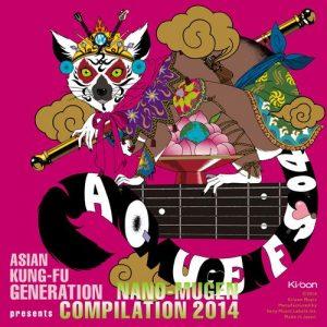 [Album] ASIAN KUNG-FU GENERATION – ASIAN KUNG-FU GENERATION presents NANO-MUGEN COMPILATION 2014 [MP3/320K/ZIP][2014.06.25]