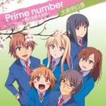 "[Single] Asuka Okura – Prime number ~Kimi to Deaeru Hi~ ""Sakurasou no Pet na Kanojo"" 2nd Ending Theme [MP3/320K/ZIP][2013.02.27]"