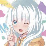 """[Single] Ayaka Ohashi – Daisuki. """"Kawaikereba Hentai demo Suki ni Natte Kuremasu ka?"""" Opening Theme [MP3/320K/ZIP][2019.08.06]"""