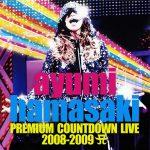[Album] Ayumi Hamasaki – PREMIUM COUNTDOWN LIVE 2008-2009 A [AAC/256K/ZIP][2009.05.13]