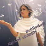 [Single] Ayumi Hamasaki – WHATEVER [MP3/320K/ZIP][1999.02.10]