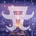 [Album] Ayumi Hamasaki – WINTER BALLAD SELECTION [AAC/256K/ZIP][2014.11.26]