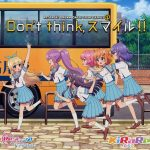 Re:STAGE! DREAM DAYS♪ SONG SERIES 1: Don't think, smile!! [MP3/320K/ZIP][2019.07.24]