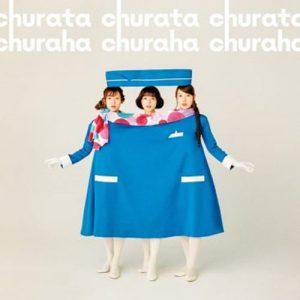 "[Single] EARPHONES – Churata Churaha ""Toe! Space Attendant Aoi"" Theme Song [MP3/320K/ZIP][2019.07.03]"