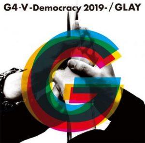 """[Single] GLAY – G4·V-Democracy 2019- """"Diamond no Ace: Act II"""" Opening Theme [MP3/320K/ZIP][2019.07.02]"""