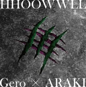 "[Single] Gero×ARAKI – HHOOWWLL ""Katsute Kami Datta Kemonotachi e"" Ending Theme [MP3/320K/ZIP][2019.07.10]"