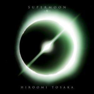 [Single] HIROOMI TOSAKA – SUPERMOON ~Sen~ [MP3/320K/ZIP][2019.07.12]