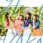 [Single] Hinatazaka46 – Doremisorashido [AAC/256K/ZIP][2019.07.17]