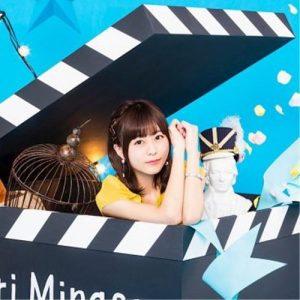 [Digital Single] Inori Minase – Massugu ni, Toumei ni. [MP3/320K/ZIP][2019.06.26]