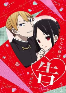 Kaguya-sama: Love is War Original Soundtrack 1 [MP3/320K/ZIP][2019.03.27]