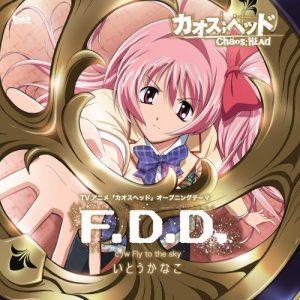 """[Single] Kanako Ito – F.D.D """"Chaos;HEAd"""" Opening Theme [MP3/320K/ZIP][2008.10.29]"""