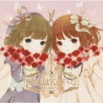 [Album] Kano – Aimai Banbi~na [FLAC/ZIP][2012.08.11]