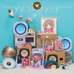 [Album] Kano – Alstroemeria [FLAC/ZIP][2017.12.20]
