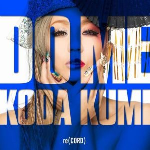 [Digital Single] Koda Kumi – DO ME [AAC/256K/ZIP][2019.07.17]