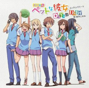 "[Single] Konomi Suzuki – DAYS of DASH ""Sakurasou no Pet na Kanojo"" Ending Theme [MP3/320K/ZIP][2012.11.21]"