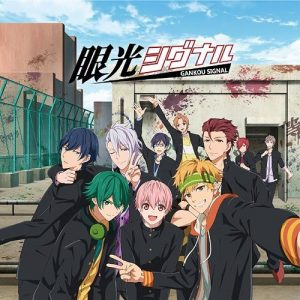 "[Single] Love Desire – Gankou Signal ""Kenka Banchou Otome: Girl Beats Boys"" Ending Theme [MP3/320K/ZIP][2017.07.21]"