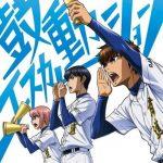 """[Single] Maaya Uchida – Kodou Escalation """"Diamond no Ace: Act II"""" 2nd Ending Theme [MP3/320K/ZIP][2019.07.10]"""