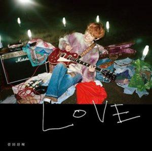 [Album] Masaki Suda feat. Aimyon – LOVE [MP3/320K/ZIP][2019.07.10]