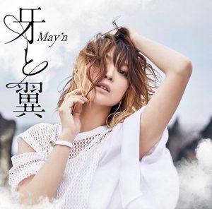 "[Single] May'n – Kiba to Tsubasa ""Kochouki: Wakaki Nobunaga"" Ending Theme [MP3/320K/ZIP][2019.07.31]"