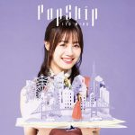 [Album] Miku Ito – PopSkip [MP3/320K/ZIP][2019.07.24]