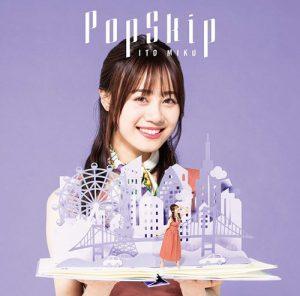 [Album] Miku Ito – PopSkip [MP3/320K/ZIP][2019.07.24]