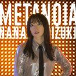 "[Single] Nana Mizuki – METANOIA ""Senkizesshou Symphogear XV"" Opening Theme [MP3/320K/ZIP][2019.07.17]"