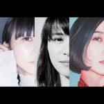 [Digital Single] Perfume – Nananananairo [AAC/256K/ZIP][2019.09.18]
