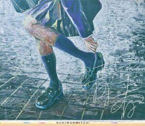 [Single] Sukima Switch – Seishun [MP3/320K/ZIP][2019.07.03]