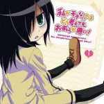 "Watamote Variety CD 1 ~Mourning 2 Special ED Theme Song ""Musou Renka"" & Audio Drama~ [MP3/320K/ZIP][2013.10.02]"