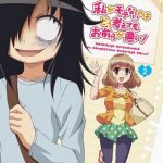 Watamote Variety CD 2 ~Original Soundtrack 1 & Audio Drama~ [MP3/320K/ZIP][2013.11.06]