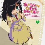 "Watamote Variety CD 5 ~Mourning 10 Insert Song ""Nichijou Kirari"" & Audio Drama~ [MP3/320K/ZIP][2014.02.05]"