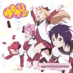 "[Single] Nanamorichu☆Gorakubu – Yes! Yuyuyu☆YuruYuri♪♪ ""YuruYuri♪♪"" Opening Theme [FLAC/ZIP][2012.07.04]"