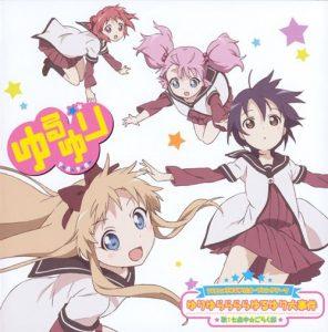 "[Single] Nanamorichu☆Gorakubu – Yuri Yurararara YuruYuri Daijiken ""YuruYuri"" Opening Theme [MP3/320K/ZIP][2011.07.20]"