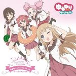 """[Single] Nanamorichu☆Gorakubu – YuruYurinrinrinrinrin """"YuruYuri Nachuyachumi!"""" Opening Theme [MP3/320K/ZIP][2014.11.26]"""