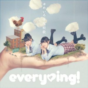 "[Single] every♥ing! – Yumeiro Gakuin Kouka ""Pupa"" Opening Theme [MP3/320K/ZIP][2014.10.08]"