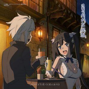 "[Single] sora tob sakana – Sasayaka na Shukusai ""DanMachi S2"" Ending Theme [MP3/320K/ZIP][2019.07.24]"