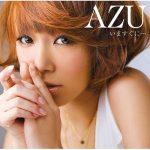 [Single] AZU – Ima Sugu ni [MP3/320K/ZIP][2009.01.28]