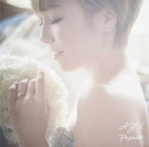 [Single] AZU – Promise [MP3/320K/ZIP][2013.06.05]