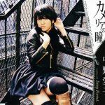 """[Single] Aiko Nakano – Camellia no Hitomi """"Hidan no Aria"""" Ending Theme [MP3/320K/ZIP][2011.05.11]"""