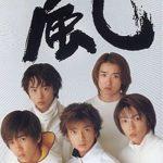 [Single] Arashi – A・RA・SHI [MP3/320K/ZIP][1999.11.03]