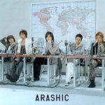 [Album] Arashi – ARASHIC [MP3/320K/ZIP][2006.07.05]