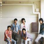 [Single] Arashi – Aozora Pedal [MP3/320K/ZIP][2006.08.01]