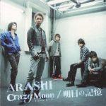 [Single] Arashi – Ashita no Kioku / Crazy Moon ~Kimi wa Muteki~ [MP3/320K/ZIP][2009.05.27]