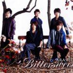 [Single] Arashi – Bittersweet [MP3/320K/ZIP][2014.02.12]