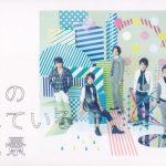 [Album] Arashi – Boku no Miteiru Fuukei [MP3/320K/ZIP][2010.08.04]